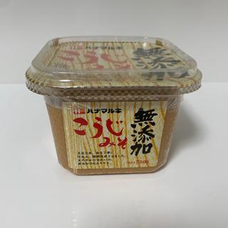 お味噌(決まりました)の画像