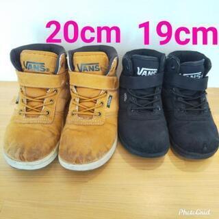 【VANS】 20cm