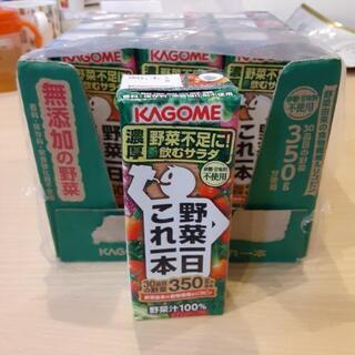 【ありがとうございました】野菜ジュース 10パック カゴメ…