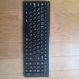 【ネット決済】SANWA充電式ワイヤレスキーボード 未使用 開封済み
