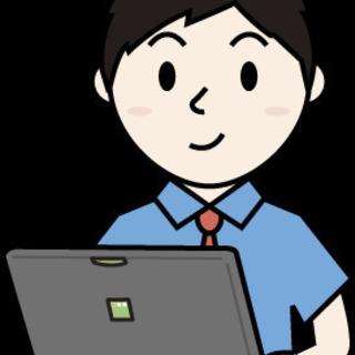 【紹介】直接雇用希望者必見!リモート業務可能な外資系企業内…