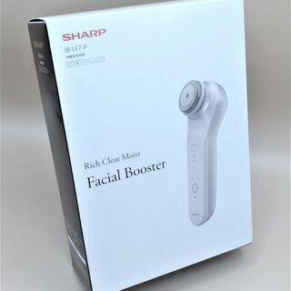 【新品】シャープ 美顔器 シミナビ機能付き ピンク IB-…