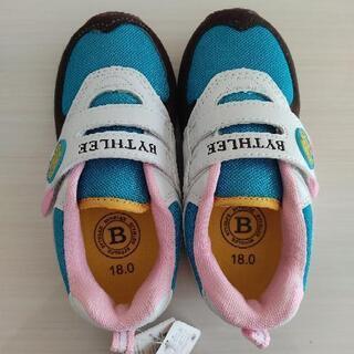 【ネット決済】☆新品未使用 18cm 子供靴☆