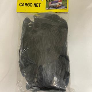 【新品未使用‼️】CARGO NET カーゴネット