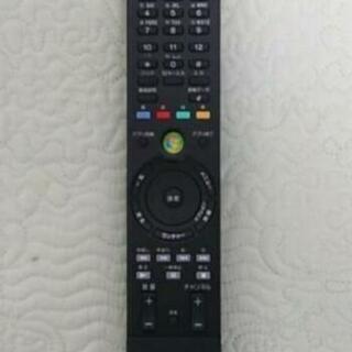 SONY ソニー 純正 VAIO PC リモコン RM-MCE50D ブラック. 新品同様 - 豊田市