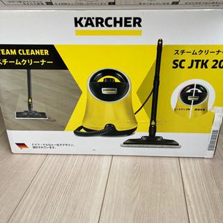 ケルヒャー スチームクリーナーSC JTK 20