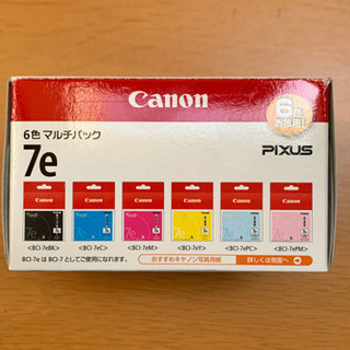 Canonインク 7e      バラ  4色    →1月末で廃棄