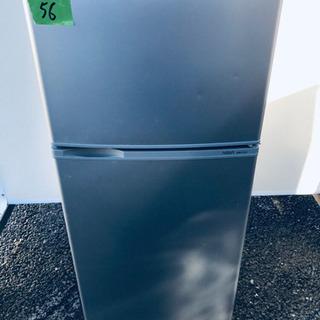 ②56番AQUA✨ノンフロン直冷式冷凍冷蔵庫✨AQR-11…