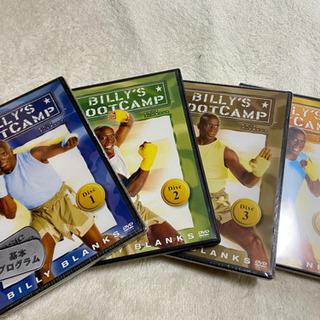 「予約」ビリーズブートキャンプ DVD