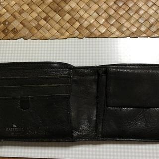 柔らかい革財布! − 滋賀県