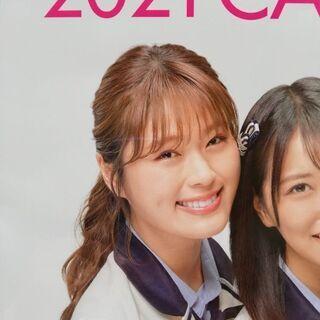 NMB48×Joshinカレンダー