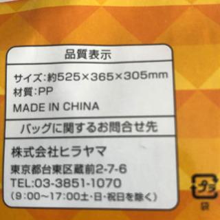 【ネット決済】リポビタンD BIGショッピングバッグ