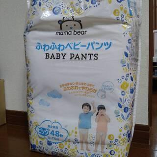 未開封 王子ネピアと共同開発 Mama Bear (ママベアー)...