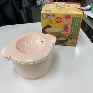 【あげます‼️】電子レンジ専用 炊飯器