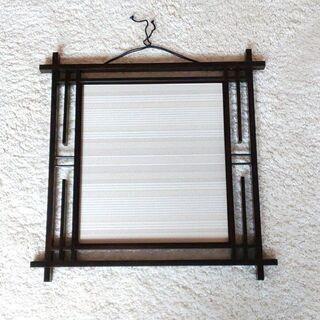 黒檀 色紙掛け 天然木 茶道具