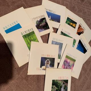 旅行本 いつか行く旅12冊セット 新品 取りに来れる方