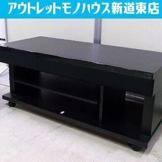 ◇CAV 3.1ch オーディオラック THRG-90 幅90c...