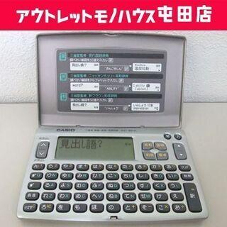 ►カシオ 電子辞書 EX-word 国語・英和・和英辞典 XD-...