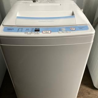 【重】106-15 7kg AQUA 洗濯機 2015年製 AQ...