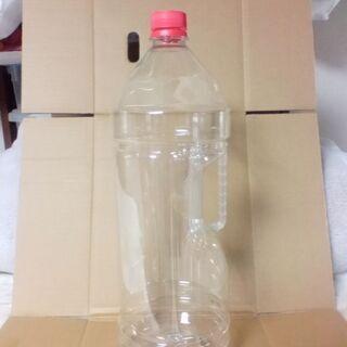 ペットボトル[4リットル、取っ手付き]中古品