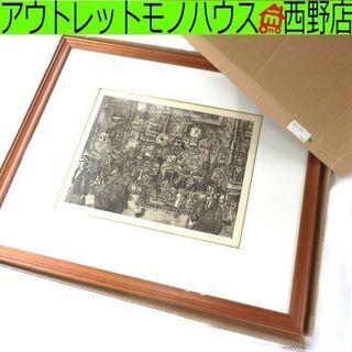 ▶増田 誠 リトグラフ 版画 パリの蚤の市 銅版画 36/…