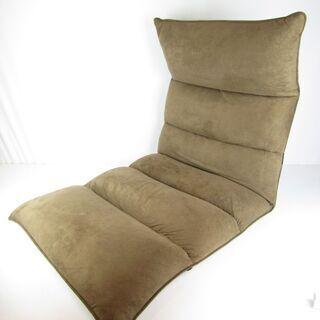 【交渉中】ON514・リクライニングチェア 座椅子 座いす フロ...