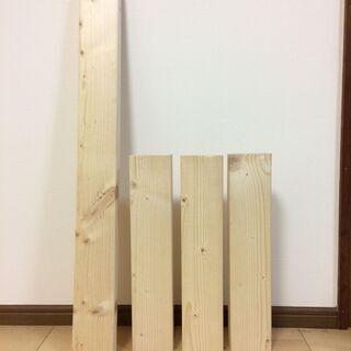 【木材 端材 2×4(ツーバイフォー)】4本 コーナンで購入