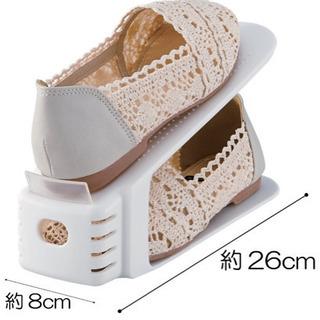 【成約済】like-it 靴ホルダー 5個セット