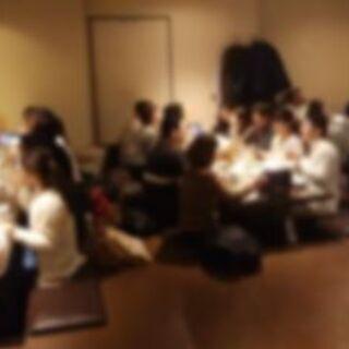1月10日(日)30代40代アラサー・アラフォー中心「恋活…