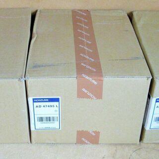☆コイズミ KOIZUMI AD47495L LED断熱施工用ダ...