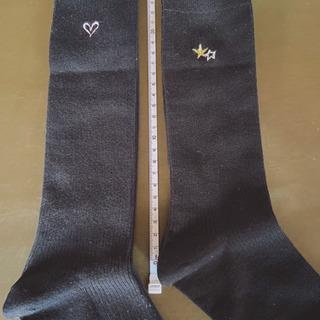 靴下 2足 黒色