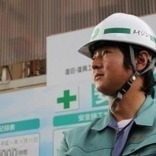 【ミドル・40代・50代活躍中】施工管理補助/正社員/横浜…