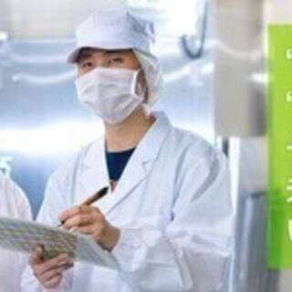 《正社員募集》経験者歓迎!栄養士のお仕事◎資格を活かして働こう♪...