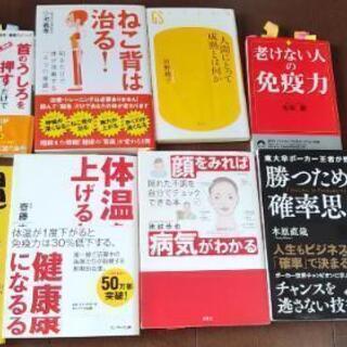 お好きな本📕どれでも一冊100円