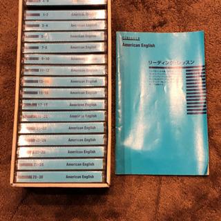 英会話のカセットテープ