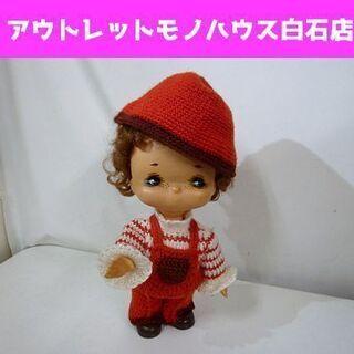 昭和レトロ HASADA ソフビ ドール 人形 日本製 ハサダ ...
