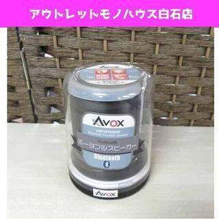新品 Bluetooth ブルートゥース スピーカー AVOX ...