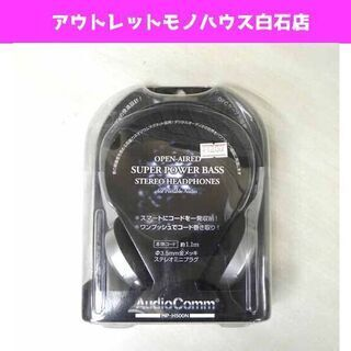 新品 オープンエアー型ステレオヘッドホン HP-H500N ☆ ...