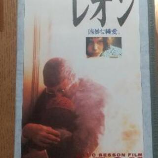 VHS「レオン」