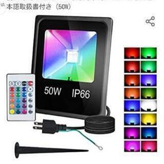 新品未使用LED投光器 投光器 led RGB投光器 16色切...