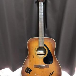ヤマハ アコースティックギター