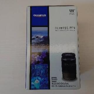【ネット決済・配送可】OLYMPUS ED75-300mm f4...