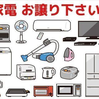 関西の家具家電の買取りは「りゆ~する」へお任せください!