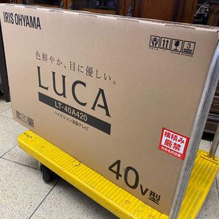 アイリスオーヤマ 液晶テレビ LT-40A420   新品…
