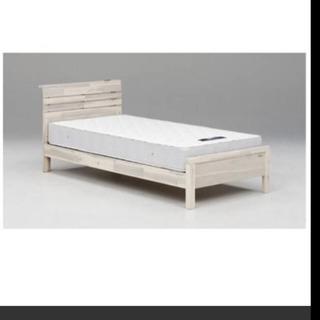 状態良好☆シングルベッド Granz ホワイト マット付きの画像