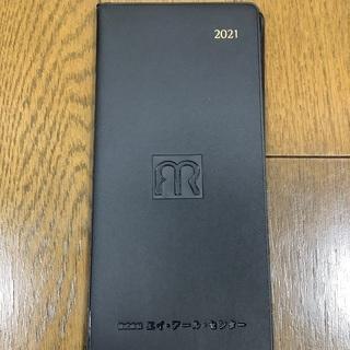 2021 ビジネスプランオリジナル手帳② キュー専用
