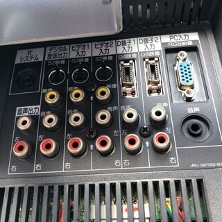 値下げ★中古★三菱電機 MITSUBISHI 20V型 液晶テレビ LCD-H20MX75S キャスター付 動作未確認 - 家電