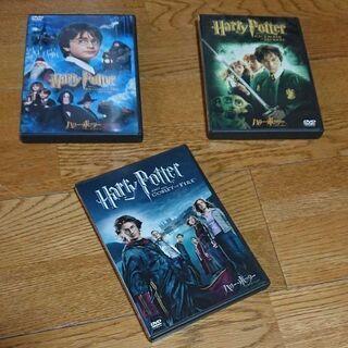 ハリーポッター ハリポタ DVD 3枚セット