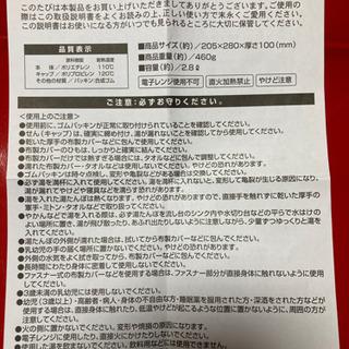 湯たんぽ&もふもふ巾着カバー 未使用 − 京都府