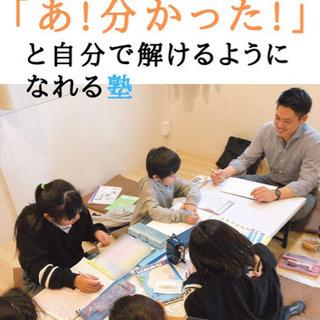 【受験】数学が短期間で20点〜30点UP!
